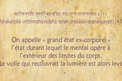 Yoga Sutra - Chapitre 3: Vibhuti Pada