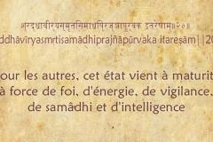 Yoga Sutra - Chapitre 1: Samadhi Pada