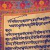 Le mantra racine (Moul mantra)