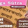Chantons les Yoga Sûtra [vidéo] Ch2 Sādhana pāda