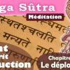 Chantons les Yoga Sûtra [vidéo] Ch3 Vibhūti pāda